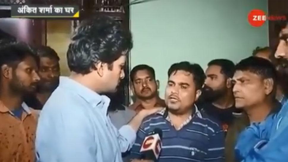दिल्ली हिंसा के पीछे AAP नेता का हाथ! ग्राउंड रिपोर्ट में सामने आया ताहिर हुसैन का नाम