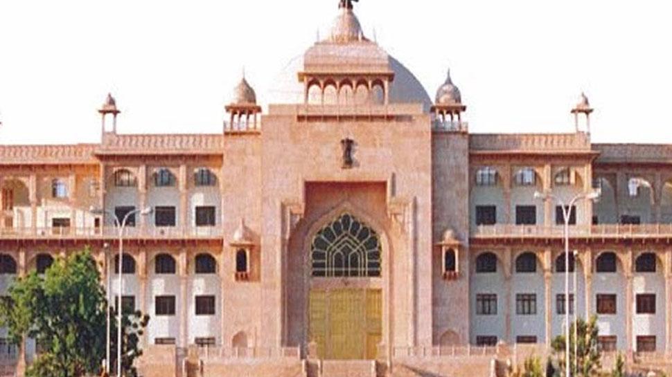 राजस्थान: सदन में BJP ने उठाया महिला सुरक्षा का सवाल, सरकार ने जवाब में कहा...