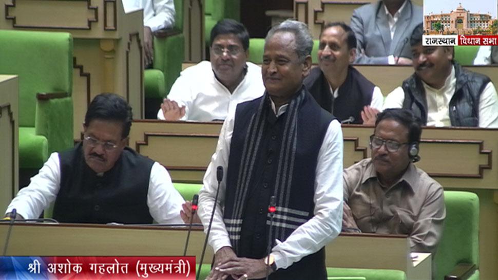 सदन में CM गहलोत का बजट पर जवाब, कहा- BJP की नौटंकी देख रहा पूरा देश