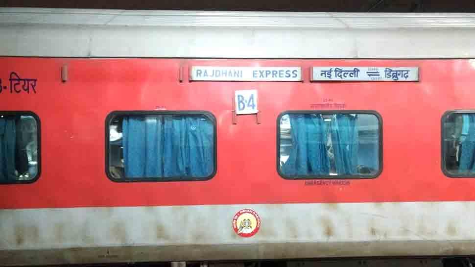ट्रेन लेट हुई तो सिरफिरे ने किया Tweet, 'राजधानी एक्सप्रेस में रखे हैं 5 बम...'