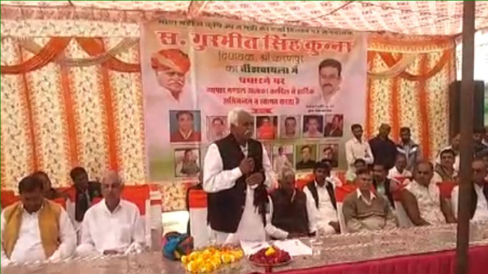 CM गहलोत के बिंझबायला को कृषि मंडी बनाने पर समारोह, विधायक का हुआ सम्मान