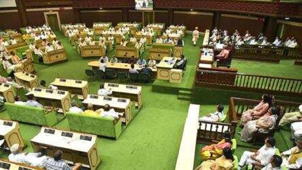 6 महीने पहले हुए विलय पर बीजेपी का आरोप, विधानसभा में उठाया अमान्य करार देने की मांग