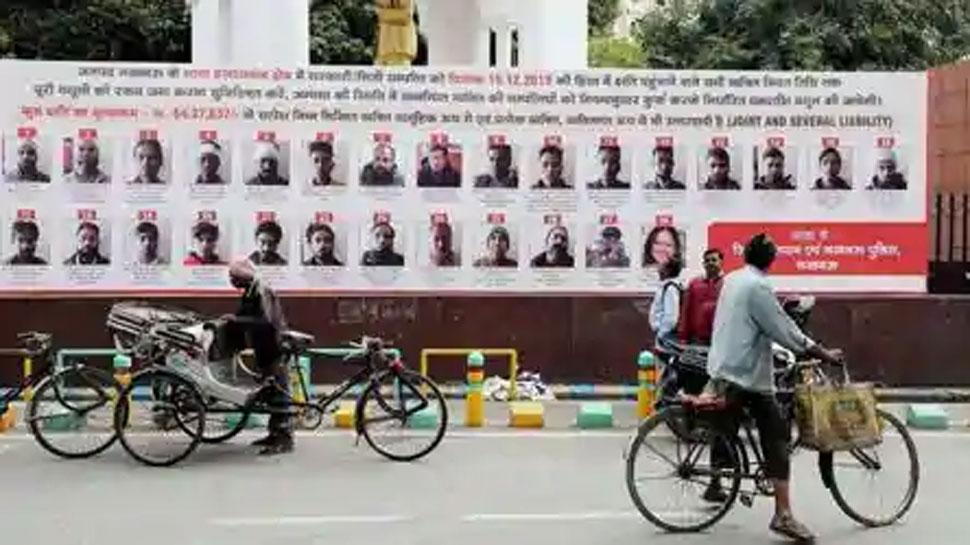 दंगाइयों के पोस्टर हटाने के आदेश के खिलाफ सुप्रीम कोर्ट जाने की तैयारी में योगी सरकार