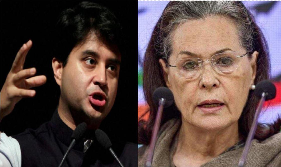 धोखा खाकर टूटा दिल लिए कांग्रेस से विदा हुए सिंधिया