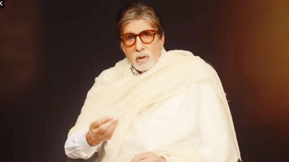 Corona Virus पर Amitabh Bachchan ने लिखी ऐसी कविता, VIDEO देख लोगों में आई पॉजिटिव एनर्जी