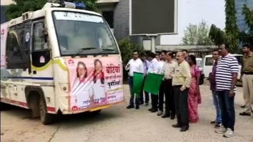 झारखंड: 'सेव द गर्ल चाइल्ड' पखवाड़ा का हुआ आयोजन, बेटियों की महत्ता की देगा जानकारी