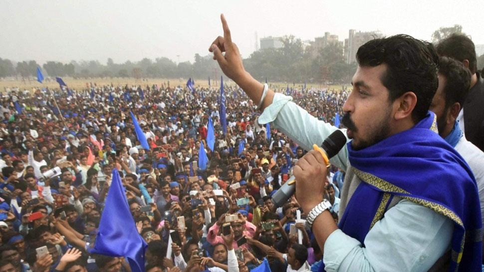 चंद्रशेखर आजाद ने लॉन्च की राजनीतिक पार्टी', BSP के कई नेताओं ने थामा दामन