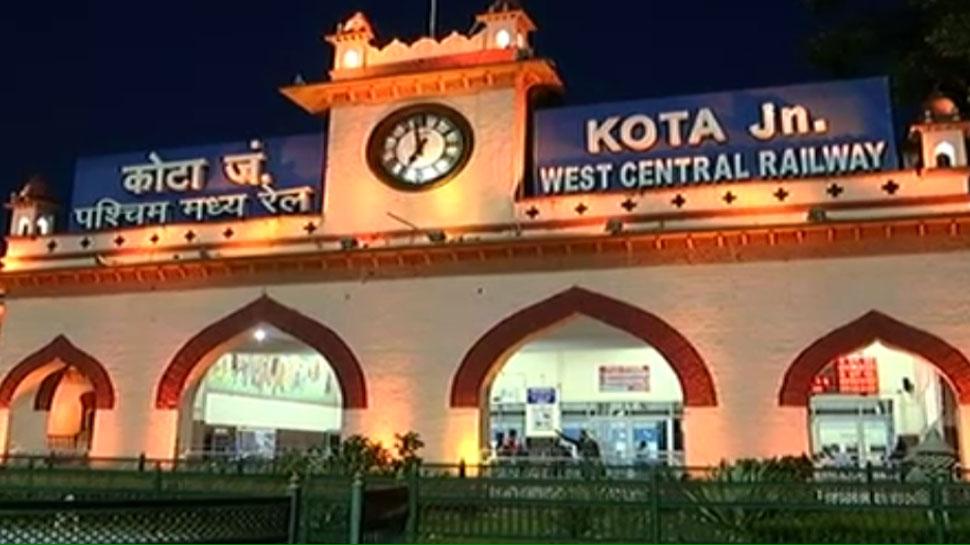 Railway News: कोरोना काल में कोटा रेल मंडल ने स्थापित किया कीर्तिमान, 905 करोड़ रुपये का राजस्व कमाया है