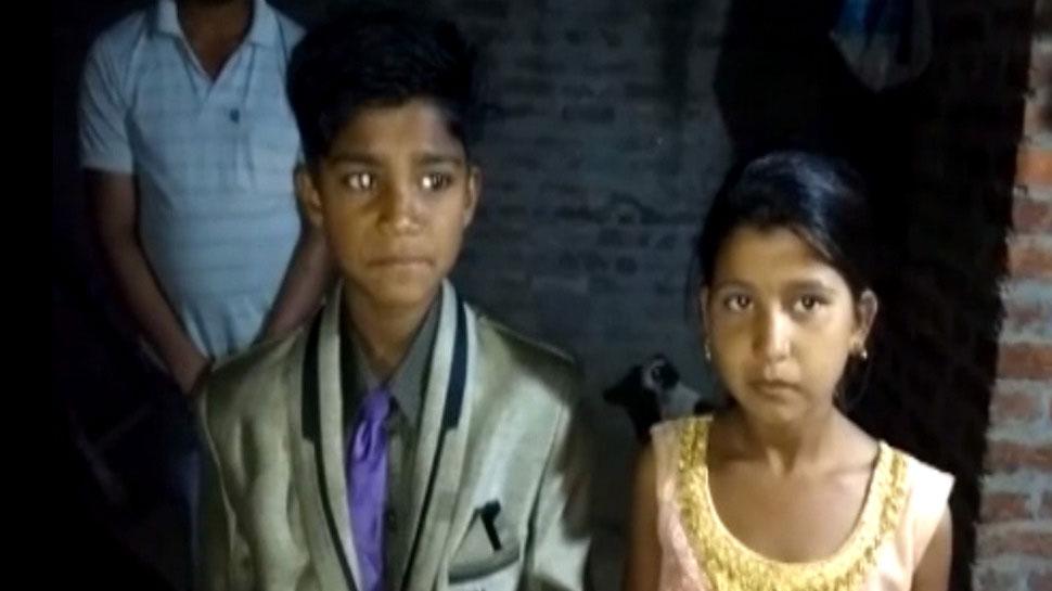 UP: दादी की अंतिम इच्छा पुरी करने के लिए करवा डाली दो मासूमों की शादी