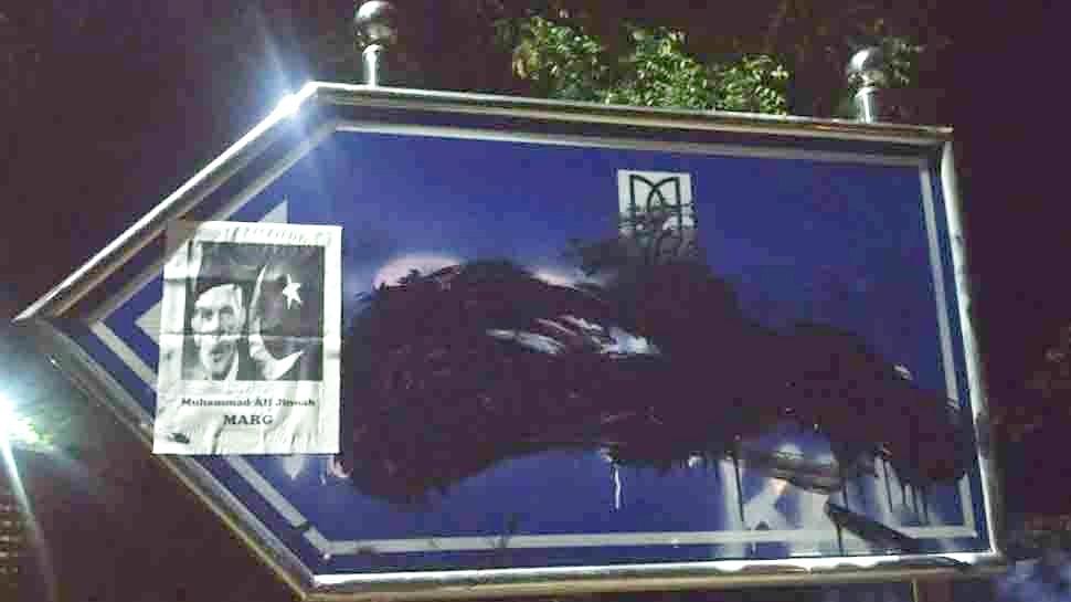 JNU में लगाए गए जिन्ना के पोस्टर, सावरकर के नाम पर पोती स्याही