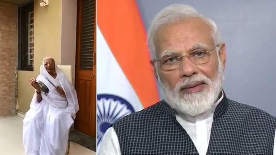 कोरोना वॉरियर्स का सम्मान: PM मोदी ने शेयर किया मां हीरा बेन का वीडियो; कही यह बात
