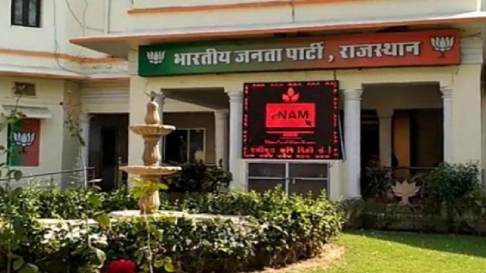 कोरोना के कारण EC ने टाला राज्यसभा चुनाव, प्रशिक्षण लेने कार्यालय पहुंचे थे BJP MLAs