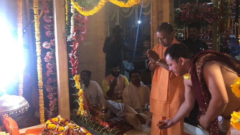 CM Yogi worships Ramlala