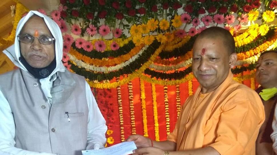 CM Yogi donates