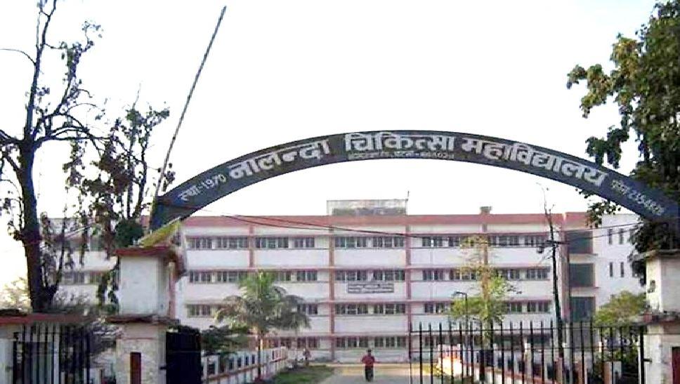 बिहार: NMCH में मास्क और सैनिटाइजर तक की व्यवस्था नहीं, इलाज से डर रहे डॉक्टर-नर्स