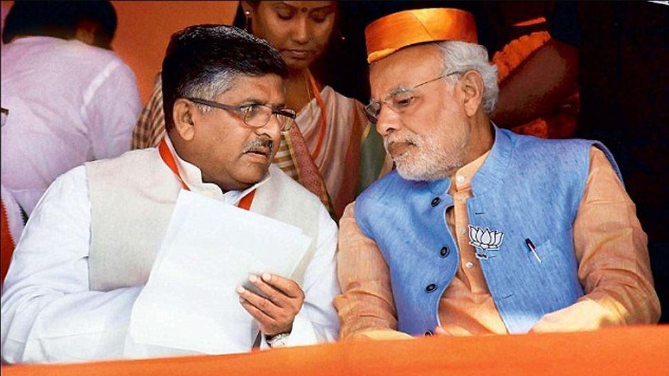 PM मोदी ने केंद्रीय मंत्रियों को बांटे राज्य, हर दिन देंगे कोरोना पर रिपोर्ट, बिहार की कमान...