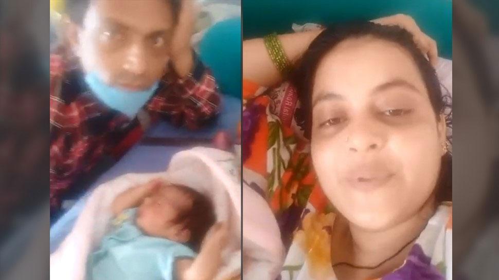 लॉकडाउन में गर्भवती तमन्ना के लिए फरिश्ता बनी खाकी, हिंदू अफसर के नाम पर रखा बेटे का नाम