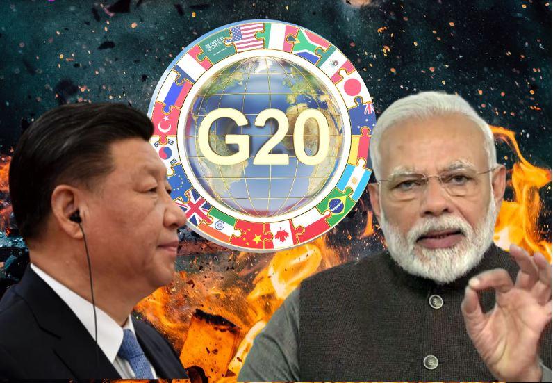 G-20 की बैठक में PM मोदी ने ऐसा क्या कहा कि चीन ने उनके सुर में सुर मिलाया? जानिए