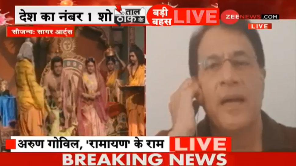 रामायण को कहा 'कम्युनल' तो अरुण गोविल ने दिया मुंहतोड़ जवाब!