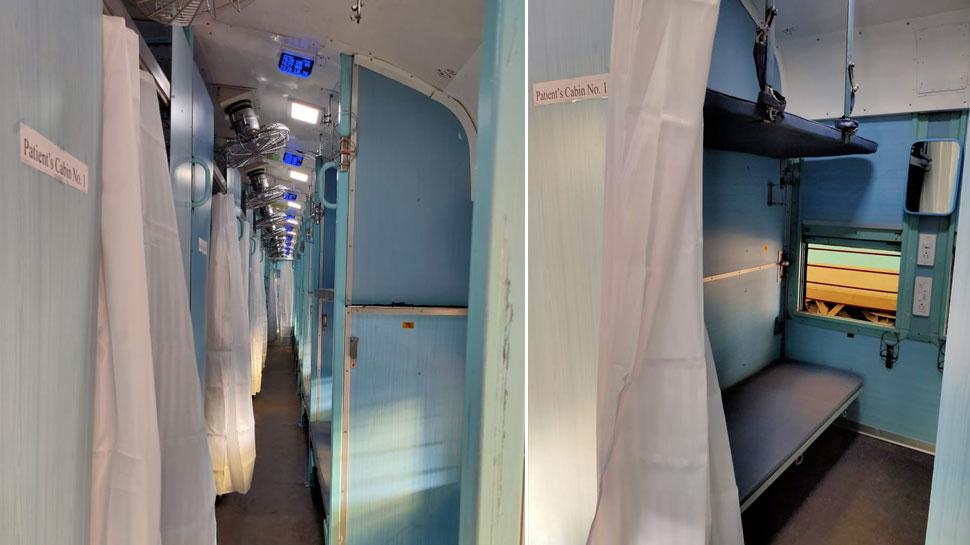 Isolation coach 3