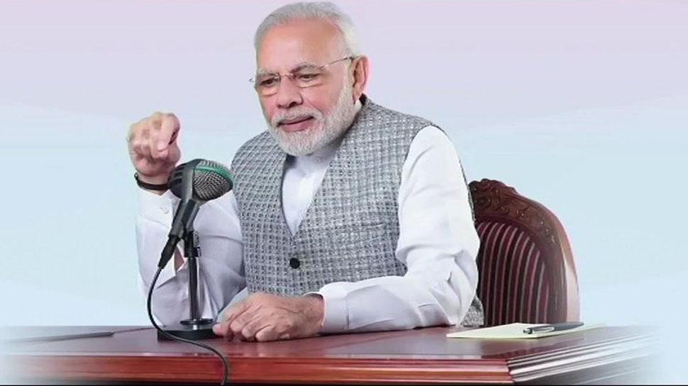 कोरोना इंसान को समाप्त करने की जिद्द पर है, नियम तोड़ने वाले जीवन से खिलवाड़ कर रहे: 'मन की बात' में PM मोदी