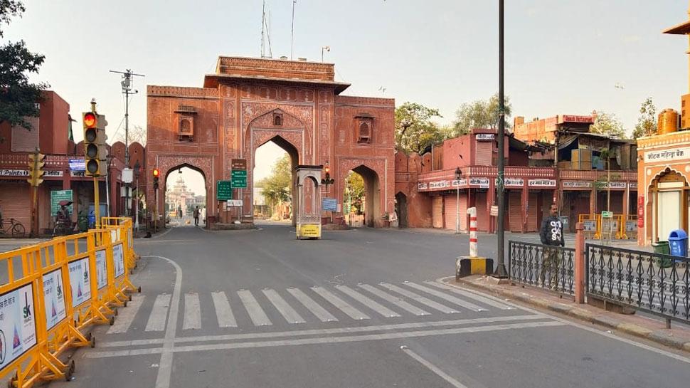 राजस्थान: रिटायर होने के आखिरी दिन भी DM ने की Lockdown की समीक्षा, कहा...