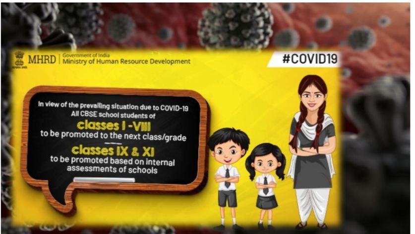 कोरोनाः CBSE  का बड़ा निर्णय, अगली कक्षा में प्रमोट किए जाएंगे आठवीं तक के बच्चे