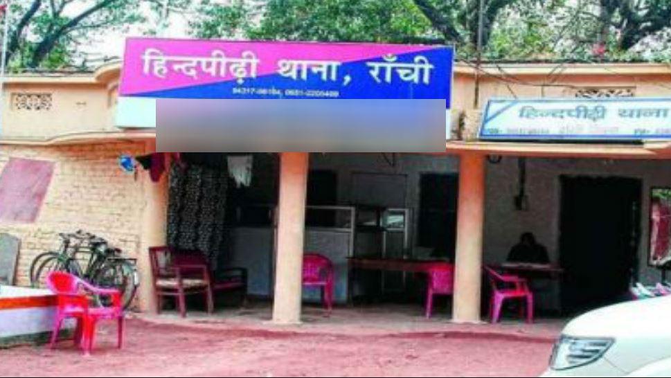 रांची: हिंदपीढ़ी के हर घर जा कर कोरोना जांच करेगी 100 टीमें, उपायुक्त ने दिए निर्देश