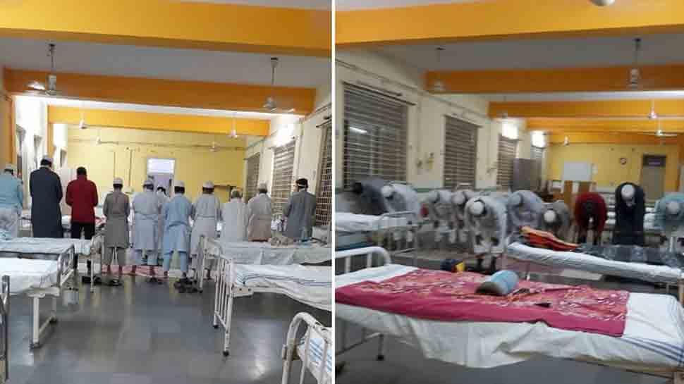 कोरोना वायरस: क्वारंटाइन में भी नहीं मान रहे लोग, अस्पताल में ही पढ़ने लगे नमाज, तस्वीरें आई सामने