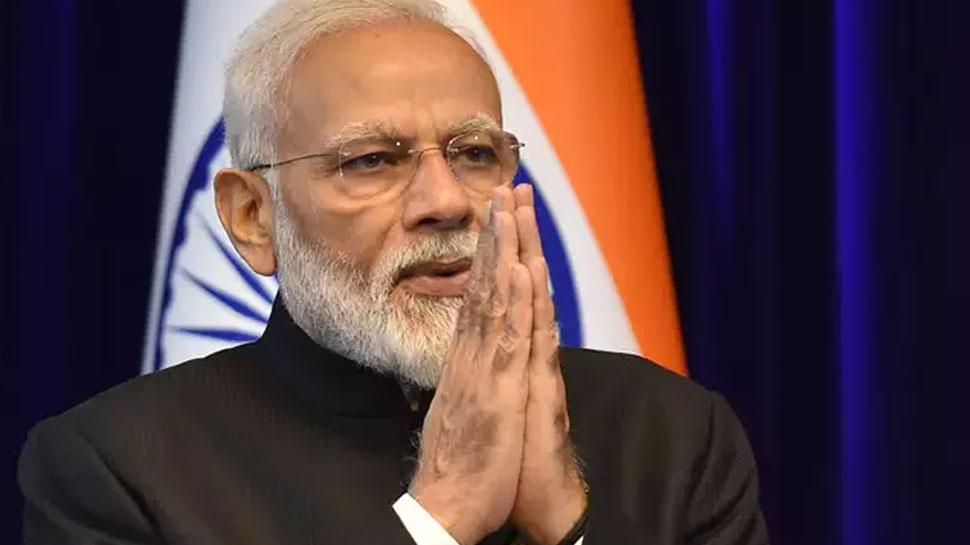 PM मोदी ने देशवासियों को दी बैसाखी शुभकामनाएं, जलियांवाला बाग में मारे गए शहीदों को भी किया नमन
