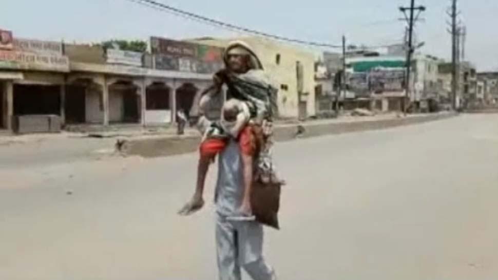 MP: अस्पताल से नहीं मिली एंबुलेंस, मां को कंधे पर लेकर 4 किलोमीटर तक चले 70 साल के राधे