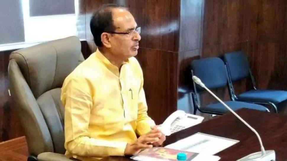 CM शिवराज की हरी झंडी के बाद MP में फिर शुरू होगी 'संबल योजना', कमलनाथ सरकार ने कर दी थी बंद