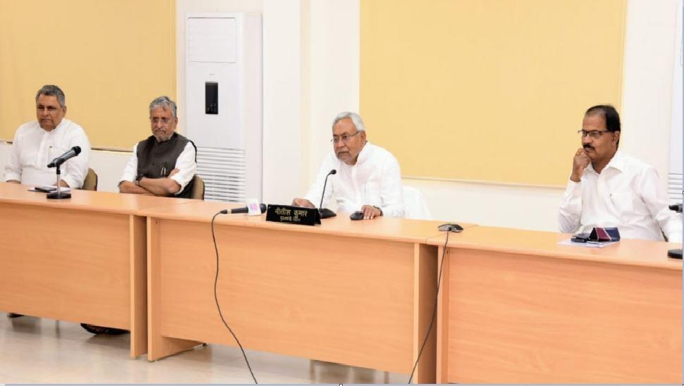 बिहार कैबिनेट का बड़ा फैसला, 33 हजार शिक्षकों की होगी बहाली, 10 एजेंडों पर लगी मुहर