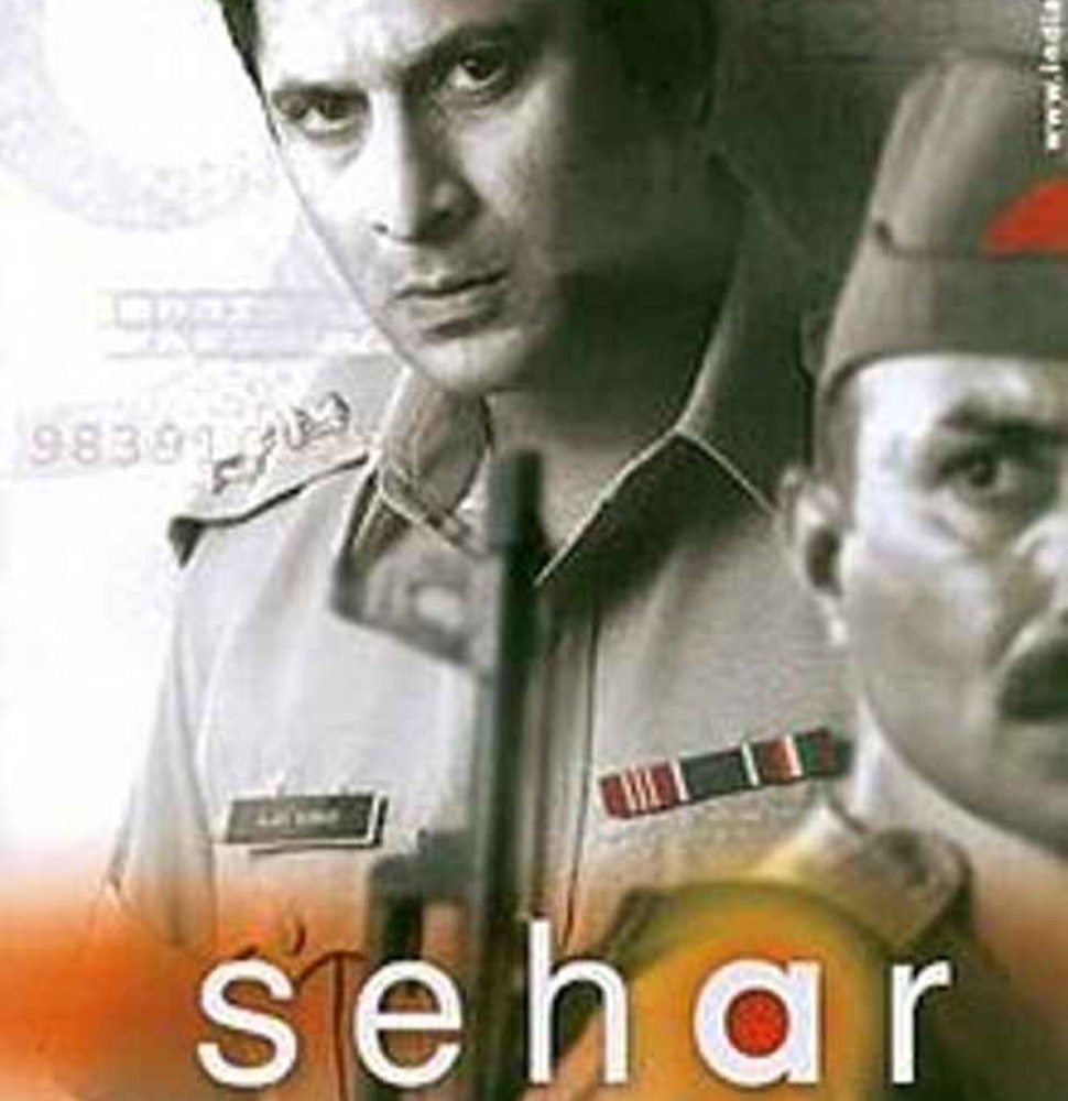 Sehar based on truth story of UP