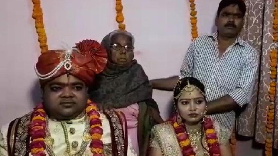 Lockdown: बूढ़ी दादी की अंतिम इच्छा पूरी करने के लिए इस couple ने जीत लिया दिल