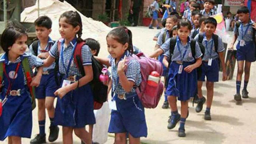 दिल्ली सरकार ने किया स्कूलों में गर्मी की छुट्टियों का ऐलान, 11 मई से 30 जून तक बंद रहेंगे स्कूल