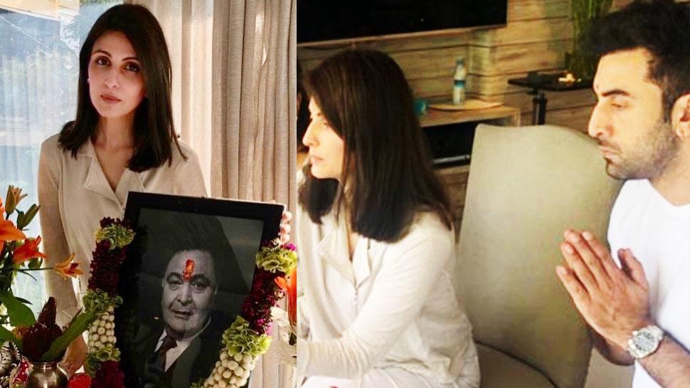 Rishi Kapoor की तेरहवीं पर जुटे बॉलीवुड सितारे, रणबीर और रिद्धिमा ने की पूजा- देखें PICS