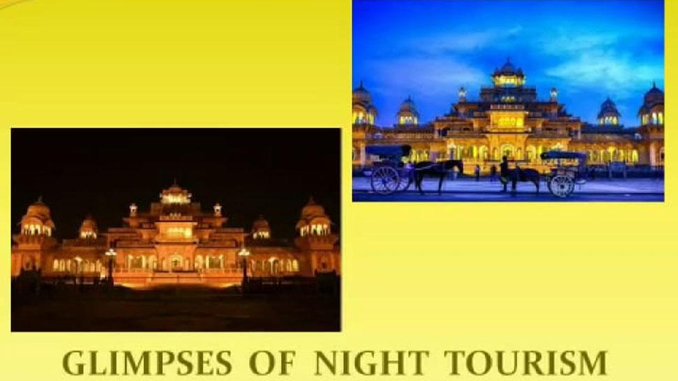 राजस्थान: ऑनलाइन हो रहा विश्व संग्रहालय दिवस का आयोजन, इस तरह लोग करेंगे दीदार