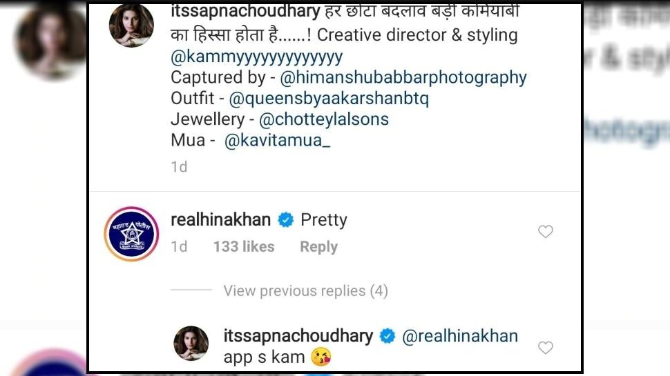 Hina Khan comment on Sapna Chaudhary pics