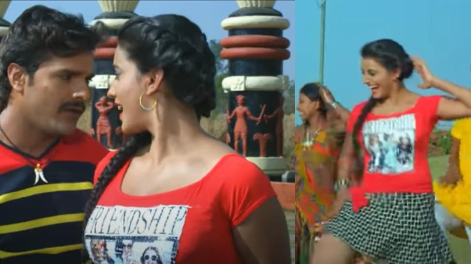 फैंस के दिल की धड़कने बढ़ा रहा Khesari Lal Yadav और Akshara Singh का ये गाना- देखें धांसू VIDEO