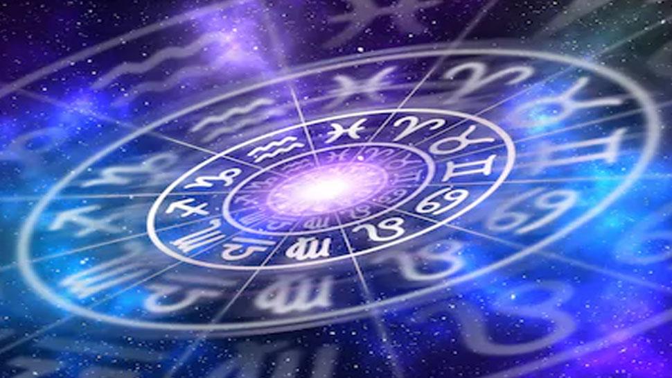 Horoscope 20 May 2020 these zodiac signs wil get good news | राशिफल 20 मई  2020: आज इन राशिवालों का रुका हुआ काम बनेगा, मिलेगी खुशखबरी | Hindi News,