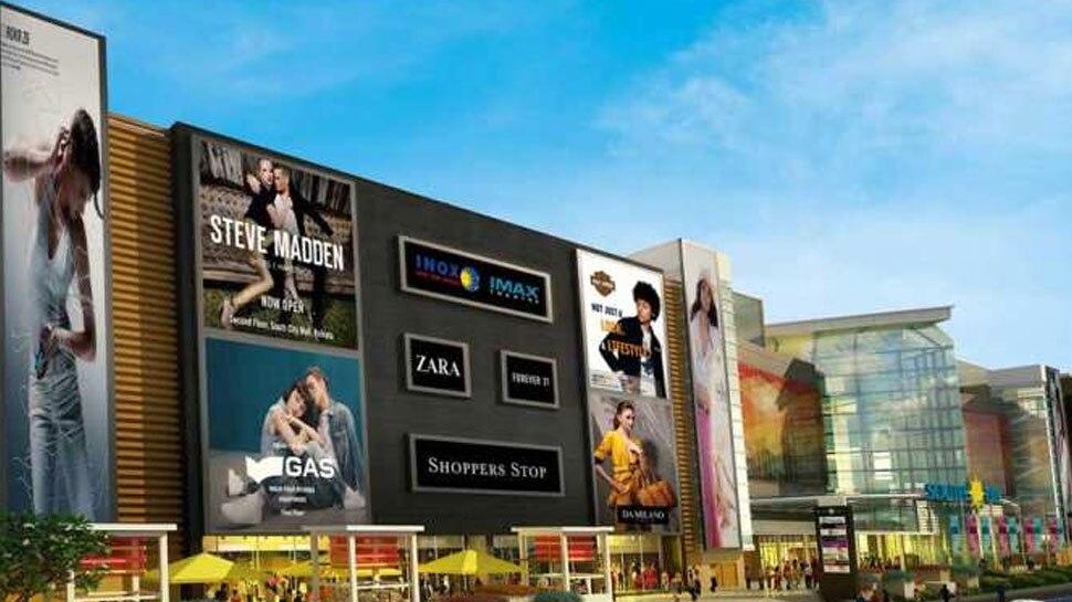 राजस्थान: शिक्षण संस्थानों में अशैक्षणिक गतिविधियों की मंजूरी, मॉल में खुलेंगे ऑफिस