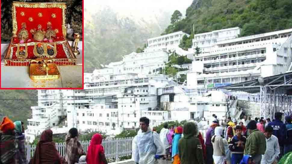 मां के भक्तों के लिए बड़ी खुशखबरी, जल्द शुरू हो सकती है माता वैष्णो देवी यात्रा