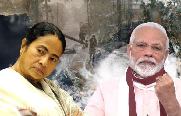 दीदी की अपील पर PM मोदी का दौरा आज! तूफान से नुकसान का लेंगे जायजा