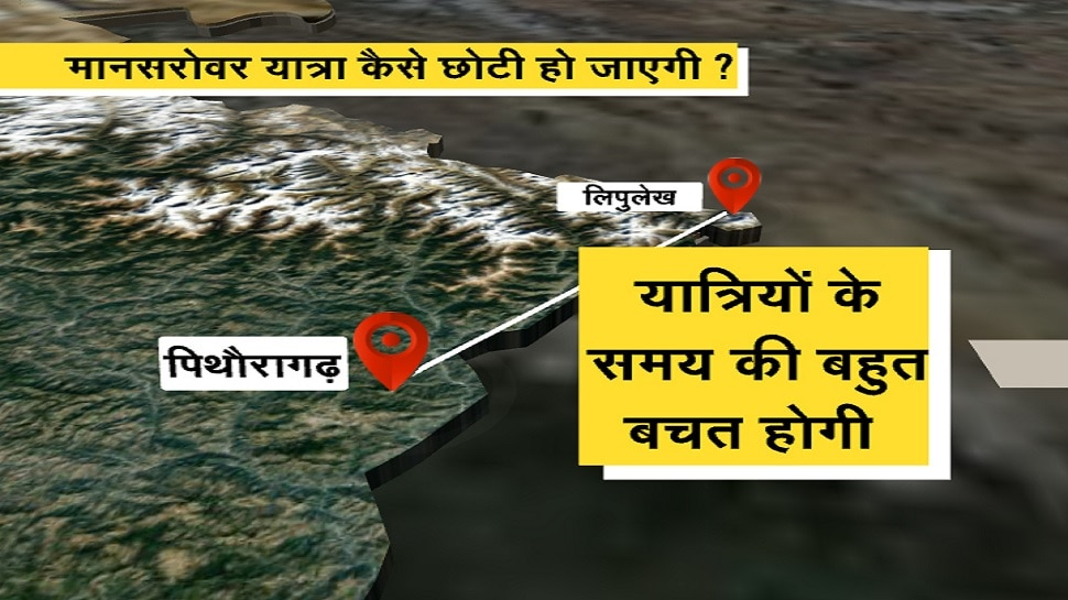 How can you complete the journey of Kailash Mansarovar in a short time