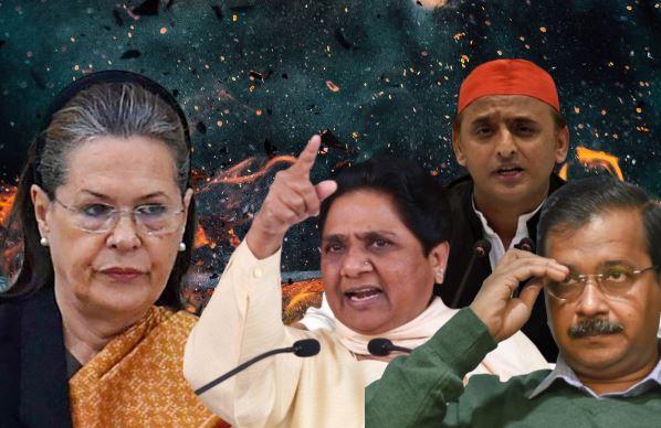 विपक्ष की बैठक से पहले सोनिया को झटका! सपा-बसपा और AAP ने किया किनारा