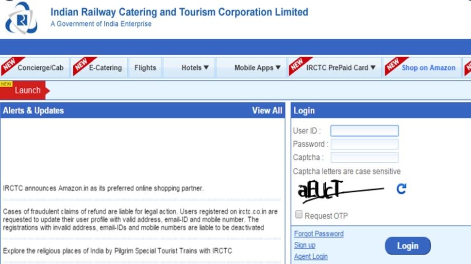 ऑनलाइन ट्रेन टिकट बुकिंग शुरू होते ही दलाल भी हुए एक्टिव, RPF ने किया बड़ा भंडाफोड़