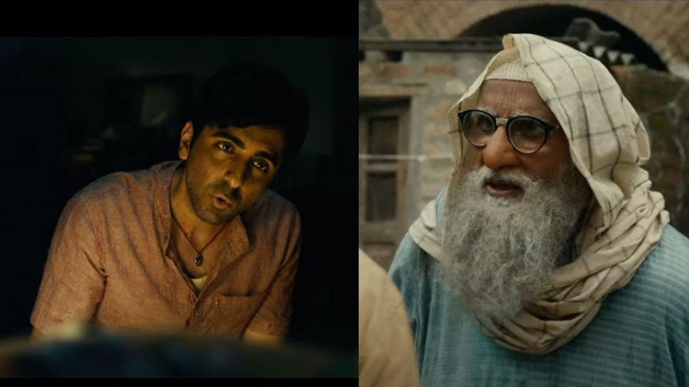 Gulbo Sitabo Trailer: अमिताभ बच्चन और आयुष्मान खुराना की जोड़ी ने किया कमाल, धांसू है एक्टिंग