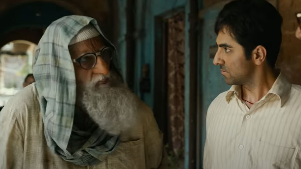 'Gulabo Sitabo' Trailer Review: अमिताभ बच्चन ने खींचा ध्यान, आयुष्मान खुराना का धमाल भी बरकरार