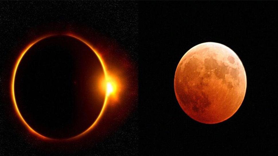 Grahan 2020: अगले माह लगने वाले हैं दो ग्रहण, जानिए तारीख और सूतक काल